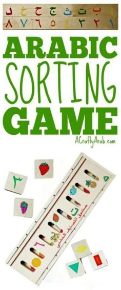 I wanted to introduce this Arabic sorting game as part of a blog hop with a friends, to share our favorite multicultural toys for children. Learning Games, Kids Learning, Educational Activities, Activities For Kids, Sorting Games, Ramadan Crafts, Game Resources, Best Kids Toys, Learning Arabic