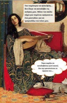 dimitrios gioulos - Google+ Ancient Memes, Illuminati, Signs, Greek, Movies, Movie Posters, Google, 2016 Movies, Film Poster