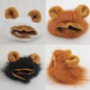 Autumn Winter Pet Funny Cute Costume Lion Mane Wig For Dog Cat Halloween Xmas Dress Up With Ears Cap Hat Best Price -  Autumn Winter Pet Funny Cute Costume Lion Mane Wig For Dog Cat Hallowe We realize how cute your pet looks in her costume. But there are a few what to remember before choosing the right outfit for the dog. Nowadays, lots of people decorate their pets on special events such as for instance New Year's Eve or holidays. Choosing dog clothes is often fun, and seeing your pet in…