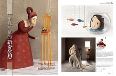 Irma Gruenholz :: Ilustracion con Plastilina / Clay Illustration: DPI Magazine Interview