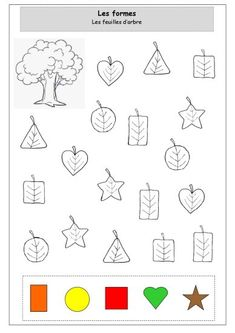 Leaf Crafts, Fall Crafts, Arts And Crafts, Preschool Worksheets, Preschool Crafts, Visual Perception Activities, Fall Games, Autumn Nature, Nature Crafts