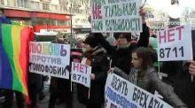 Ucrânia: Manifestantes LGBT's são agredidos por grupos homofóbicos | Nossos Tons - Artigos e Notícias do Mundo Gay