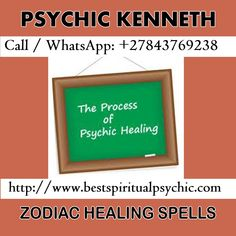 Protection spells against negative energy Call / WhatsApp: Prayer For My Family, Black Magic Love Spells, Healing Spells, Birthday Drinks, Love Spell Caster, Protection Spells, Money Spells, Magic Ring, Marriage Problems