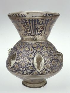 Egypt or Syria, Mosque Lamp, c. 1354–61, enameled and gilded glass, Museum Calouste Gulbenkian, Lisbon
