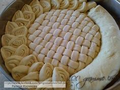 A pinch of salt, a handful of sugar and 100 grams of love . Crock Pot Bread, Bread Shaping, Bread Art, Yeast Bread Recipes, Braided Bread, Bulgarian Recipes, Pastry Art, Bread And Pastries, No Bake Treats