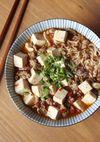 Mapo Tofu Ramen