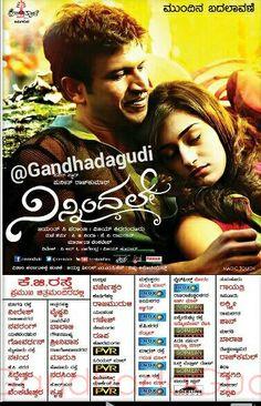 Kanbada Ravishankar Hit Dialogs Downlod | MP3 Download