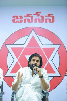 Hd Cover Photos, New Photos Hd, Pawan Kalyan Wallpapers, Latest Hd Wallpapers, Johnny Movie, New Images Hd, Power Star, Galaxy Pictures, Image Hd