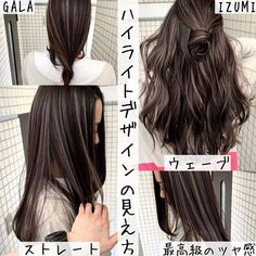 Two Color Hair, Korean Hair Color, Girl Hair Colors, Cute Hair Colors, Haircuts For Long Hair With Layers, Long Layered Hair, Medium Black Hair, Underlights Hair, Black Hair With Highlights