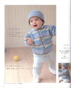 ISSUU - Crochet for babies by Emma Alegre