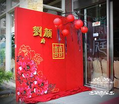 Asian Party Decorations, Chinese New Year Decorations, New Years Decorations, Party Themes, Chinese Birthday, Chinese Theme, Chinese Wedding Decor, Oriental Wedding, Japanese Party