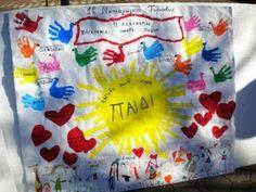 5o - 7o ΝΗΠΙΑΓΩΓΕΙΑ ΤΥΡΝΑΒΟΥ: 11 Δεκεμβρίου - Παγκόσμια Ημέρα Παιδιού Napkins, School, Towels, Dinner Napkins