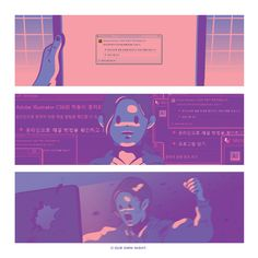 ON GRAPHIC 01_Lonely night - 그래픽 디자인, 일러스트레이션