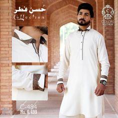 ALL COLOURS IN Al Daffah Jubbah Thobe Mens Eid Smart Wedding Nikah Occasions