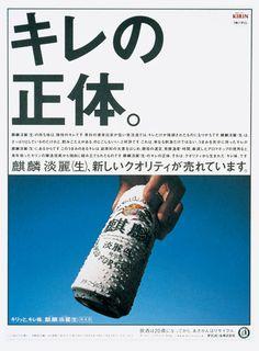 DRAFT Typography Inspiration, Typography Design, Logo Design, Design Inspiration, Japan Graphic Design, Graphic Design Posters, Print Ads, Poster Prints, Layout Design