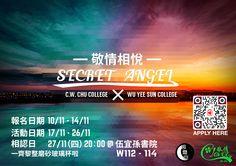 Another secret angel poster. #poster #secretangel #moderndesign #pixelated