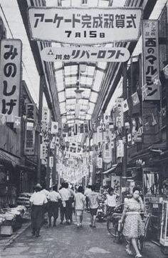 昭和36年 岐阜 柳ヶ瀬
