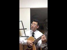 Kingdom Song #90, Beauty in Gray-Headednessエホバに歌う90番白髪の美しさ