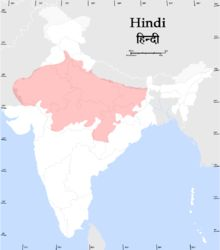 Wiki article on the languages of India