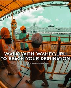 Sikh Quotes, Gurbani Quotes, Sweet Couple Quotes, Shri Guru Granth Sahib, Golden Temple, Quotes About God, Angels, Travel, Outfits