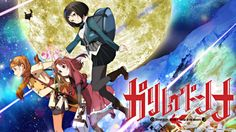 Galilei Donna follows the three Ferrari sisters who are descendents of the astronomer, Galileo Galilei. Description from crunchyroll.co.uk. I searched for this on bing.com/images