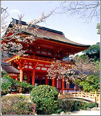 Kamigamo Shrine, Kyoto A UNESCO World Heritage Site that predates Kyoto itself!