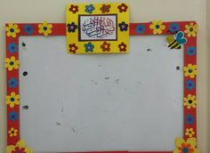 White board decorated with flowers Soft Board Decoration, School Board Decoration, Class Decoration, School Decorations, Boarders For Bulletin Boards, Classroom Bulletin Boards, Classroom Themes, Preschool Learning, Preschool Crafts