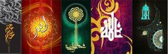 DesertRose _Top Best Islamic Calligraphy Art with Arabic Typography | Beautiful, Amazing
