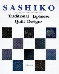 Sashiko is a Japanese technique of needlework quilting stitchery which has endured through the centuries. Once a way to preserve fabric for as long as possible by necessity, sashiko is now celebrated and appreciated for its artfulness. Sashiko Embroidery, Japanese Embroidery, Hand Embroidery Patterns, Machine Embroidery, Embroidery Designs, Shibori, Book Crafts, Arts And Crafts, Traditional Fabric