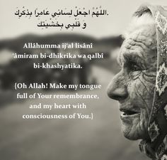 Make me remember less of problems in this dunya...