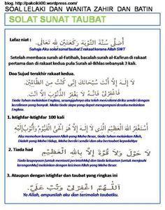 Solat Sunat yang Dituntut   MahmudShah's Weblog Pray Quotes, Ali Quotes, Reminder Quotes, Self Reminder, Book Quotes, Words Quotes, Islamic Quotes, Islamic Phrases, Islamic Messages