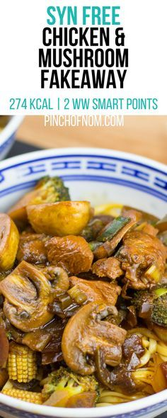 Syn Free Chicken and Mushroom Fakeaway | Pinch Of Nom Slimming World Recipes 274 kcal | Syn Free | 2 Weight Watchers Smart Points