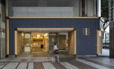 阿部蒲鉾店 本店 | 乃村工藝社 Shop Interior Design, Cafe Design, Exterior Design, Retail Facade, Shop Facade, Japanese Restaurant Interior, Restaurant Design, Pharmacy Design, Retail Design