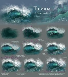 🌿 HOW TO DRAW IT: Waves