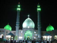 Jamkaran Mosque. Jamkaran, Iran