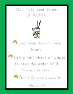 Chinese New Year Centers & a Freebie!