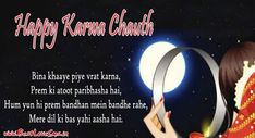 Happy Karwa Chauth Wishes 2018 Karwa Chauth Shayari, Rakhi Wishes For Brother, Happy Karwa Chauth, Missing You Love, Quotes, Beautiful, Quotations, Miss You, Quote