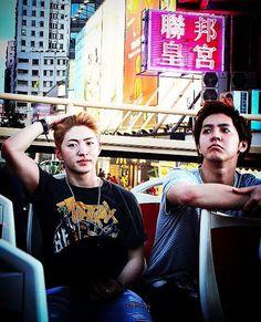 Japanese Men, My Princess, Dance, Celebrities, Image, Happy, Dancing, Celebs, Ser Feliz