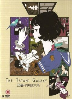 The Tatami Galaxy is an 11-episode anime television series. Its first-person narrator is an unidentified upperclassman at a Kyoto university reminiscing on the misadventures of his previous years of campus life, with each of the four chapters taking place in parallel universes in which he is enrolled in a different university society.