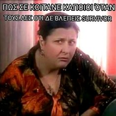 Κάπως έτσι Greek Memes, Funny Greek, Greek Quotes, Very Funny Images, Funny Photos, Funny Statuses, Funny Phrases, Funny Messages, Have A Laugh