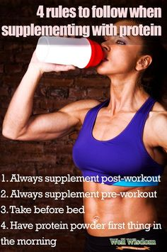 When should you drink your protein shake? 4 rules to follow when supplementing with protein!
