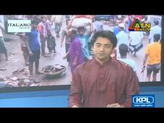 ATN Bangla news today 15 September 2016 | Bangladesh Bangla News Today
