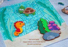 Sensory Book, Baby Sensory, Picnic Blanket, Outdoor Blanket, Felt Books, Plush Pattern, Kids Rugs, Home Decor, Felt