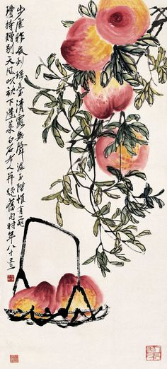 齐白石 by China Online Museum - Chinese Art Galleries Painting Gallery, Ink Painting, Art Gallery, Japanese Drawings, Japanese Art, Japanese Painting, Chinese Painting, Oriental, Haiku