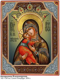 Religious Images, Religious Icons, Religious Art, Mother Mary, Mother And Child, Church Icon, Christian Artwork, Russian Icons, Faith In Love