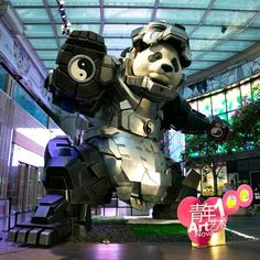 """Have you seen this giant Iron Panda at K11 yet? It's the exhibition of """"Art Nova 100 Hong Kong Station"""" currently held at K11 Art Mall until 6th July showcasing over 70 pieces of artwork including sculptures, paintings, installations etc. from 60 outstanding emerging young artists. Look at the panda, it is pose-ready to take a picture with you... so what are you waiting for?  #allabouthongkong"""