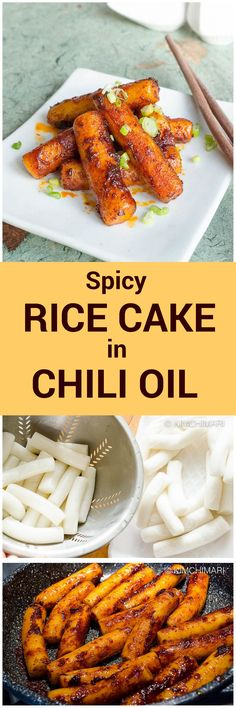 Spicy Rice Cakes in Chili Oil