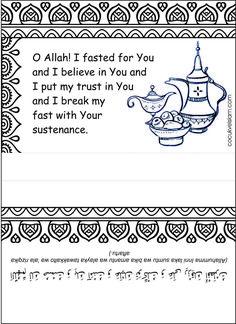 dua for iftar Ramadan Activities, Ramadan Crafts, Islam Ramadan, Ramadan Mubarak, Iftar, Blog, Culture, Morocco, Ideas Party