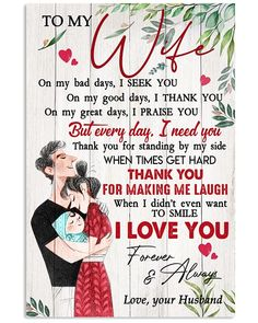 Husband Birthday, Mom Birthday Gift, Gifts For Your Mom, Gifts For Wife, Family Tees, I Love You Forever, Kids Poster, Gsm Paper, Husband Love