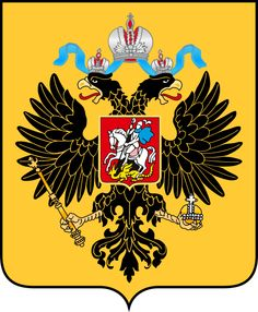 File:Coat of Arms of Russian Empire.svg